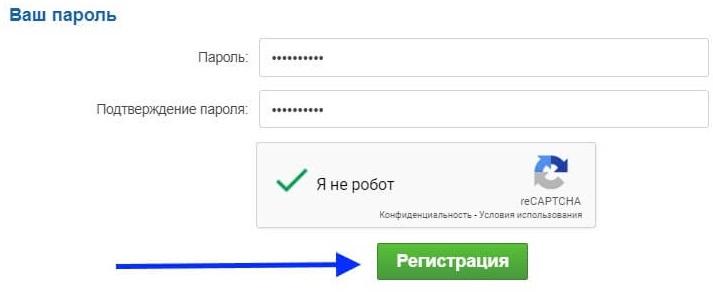 Регистрация личной онлайн записи ComputerUniverse.Net