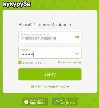 gazprombank-ipoteka-s-gospodderjkoy-usloviya