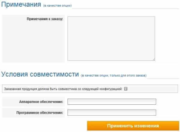 примечания в заказу computeruniverse.ru