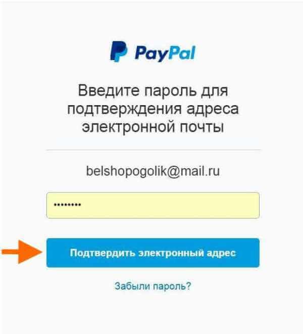 Новичкам О двойной конвертации валют в PayPal